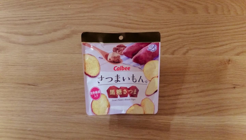 Glutenfree daiso7 min