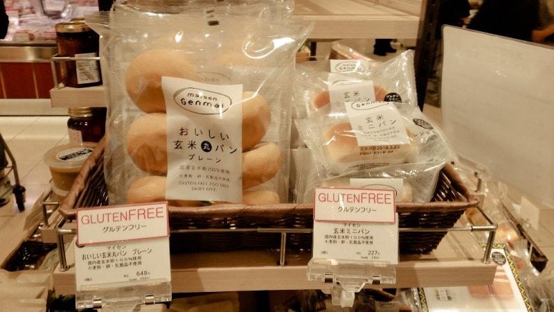 グルテンフリーパンが買えるお店はどこ?コンビニやスーパーの美味しい米粉パンまとめ