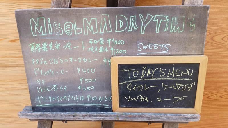 Glutenfree miselma9