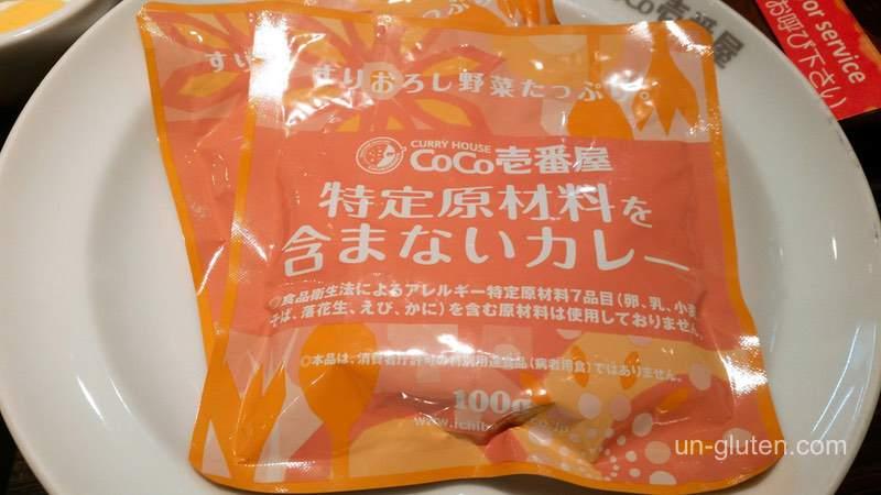 Glutenfree cocoichi2