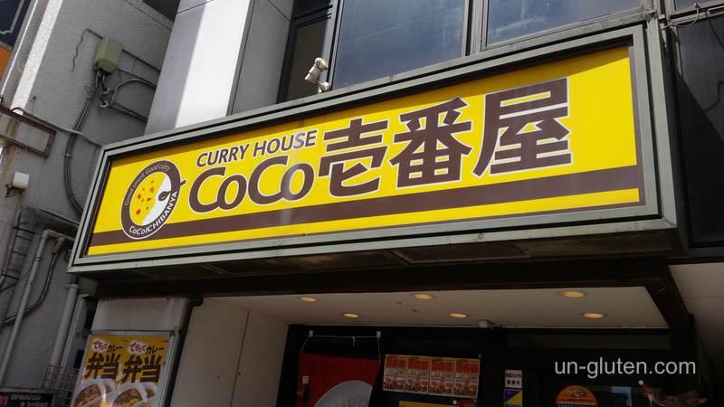 Glutenfree cocoichi4
