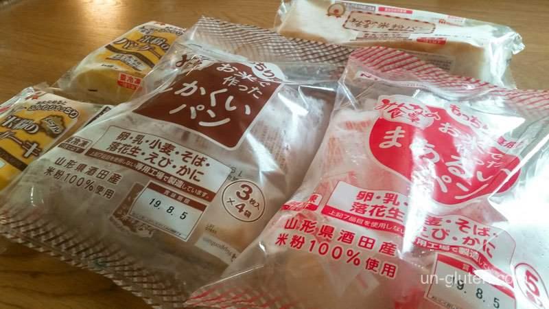 Glutenfree furusato2